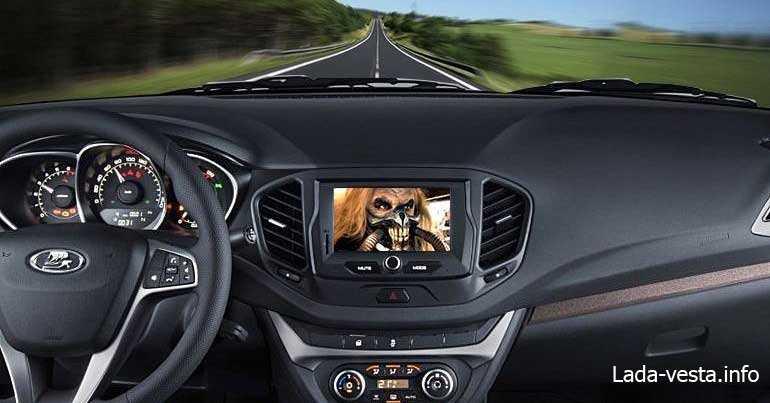 Как смотреть видео на мультимедийной системе (ММС) Лада Веста во время движения
