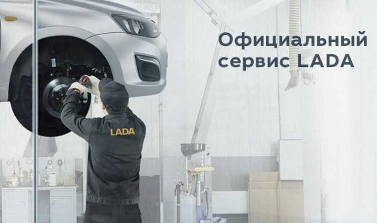 Дилер предлагает обработать кузов, иначе не будет гарантии по ЛКП