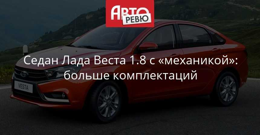 Вылечили ли масложор на двигателе 1.8 (Lada Vesta, Lada XRAY)