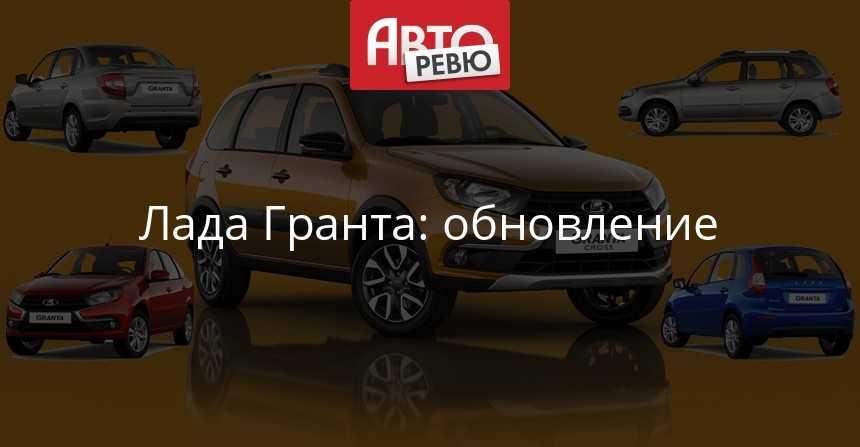 Lada Kalina 2 Sport или Lada Granta Sport. Калина 2 спорт или Гранта спорт?