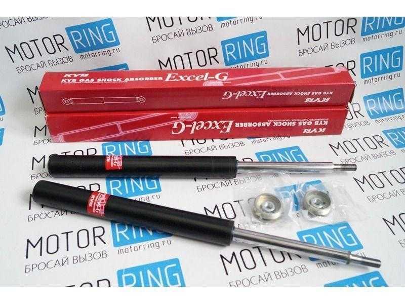 Купить оригинальные газомасляные передние патроны KYB Excel-G для ВАЗ 2110-12 в интернет-магазине | Интернет-магазин Motorring