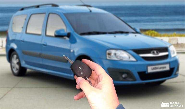 7700427640 Автодеталь Выключатель Lada Largus концевой двери с проводом. Продажа оптом и в розницу.