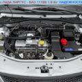Коробка передач JH3, JR5, 21809 Lada Largus / Лада Ларгус