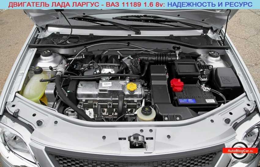 Двигатель (K7M и K4M, 11189  и 21129) Lada Largus / Лада Ларгус