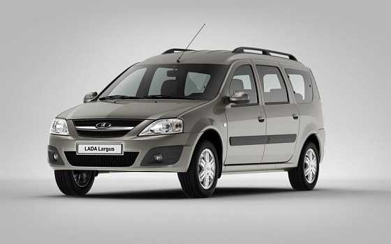 Лада Ларгус в кредит у официального дилера, от 1.9% без первоначального взноса, купить новый Lada Largus в автосалоне, Балашиха