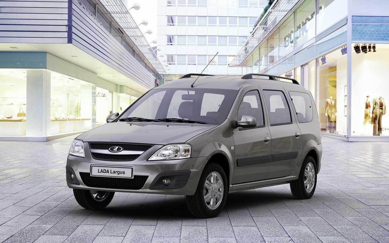 Купить Лада Ларгус по цене 2019-2020 в Балашихе у официального дилера в автосалоне на новый Lada Largus, комплектации и характеристики