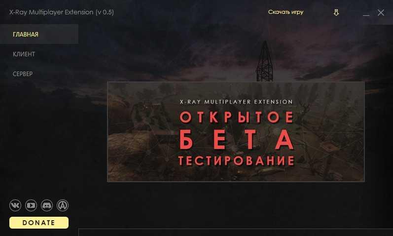 "S.T.A.L.K.E.R.: Call of Pripyat ""X-Ray Oxygen"""
