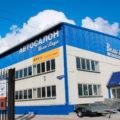Официальный дилер модельный ряд ЛАДА в Вельске наличие и цены LADA