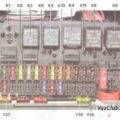Системы электрооборудования (генератор, стартер) Лада Калина (Lada Kalina)