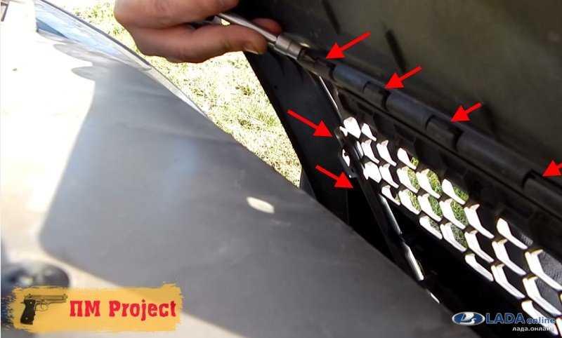 Как снять решетку радиатора лада ларгус без снятия бампера - РемонтоМоре