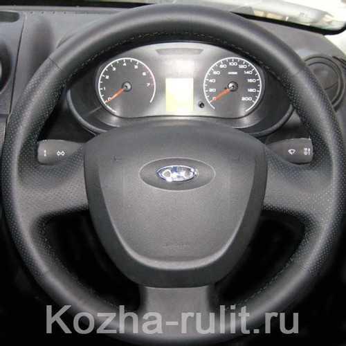Оплетки на руль Lada Priora купить в Балашихе в интернет магазине 👍