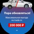 Купить Лада Калина Кросс по цене 2019-2020 в Балашихе у официального дилера в автосалоне на новый Lada Kalina Cross, комплектации и характеристики
