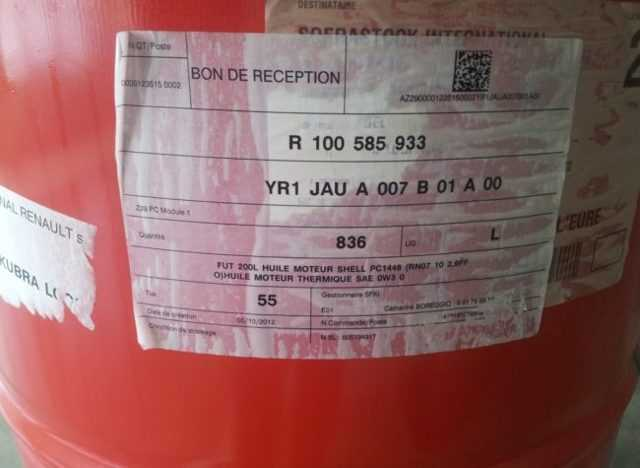 Какое масло лить в ларгус 8 клапанов