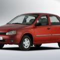 LADA Kalina седан I поколение Седан – модификации и цены, одноклассники LADA Kalina седан sedan, где купить