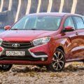 Лада Х Рей Кросс 2020 новый кузов, цены, комплектации, фото, видео тест-драйв