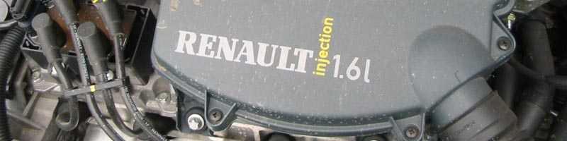 Как устранить на Рено Логан свист ремня генератора на холодную